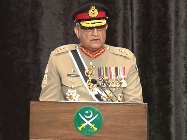 چیف آف آرمی استاف نے جی ایچ کیو  میں یوم دفاع کی مناسبت سے منعقدہ تقریب سے خطاب کیا(فوٹو، ریڈیو پاکستان)