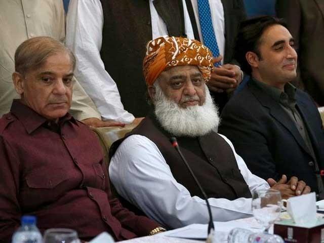 اپوزیشن لیڈر شہباز شریف، مولانا فضل الرحمان نے شرکت کے لیے ہامی بھرلی، ذرائع (فوٹو: فائل)