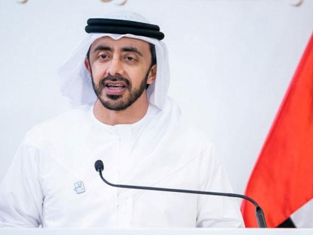 امارات اور بحرین کے وزرائے خارجہ آج اسرائیل کے ساتھ معاہدے پر دستخط کریں گے(فوٹو؛ انٹرنیٹ)
