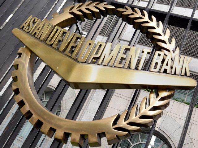 ایشیائی ترقیاتی بینک نے شرح نمو میں 2 فیصد اضافے اور افراط زرکی شرح 7.5 فیصد ہونے کی پیشگوئی کی ہے