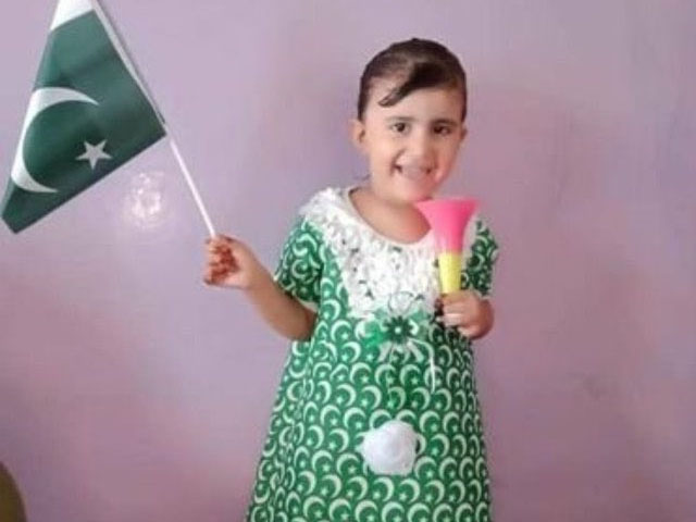 کراچی میں 5 سالہ بچی مروہ سے زیادتی و قتل کے دو ملزمان نے اعتراف جرم کرلیا ہے (فوٹو : فائل)