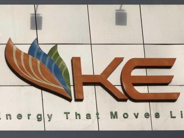 کے الیکٹرک کا 2022 تک کراچی میں بجلی کا شارٹ فال ختم کرنے کا دعوی
