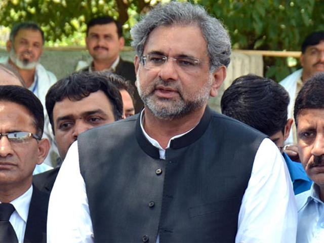 حکومتی اراکین نااہلی سے ایسے بل بنارہے ہیں جو پاکستان کے مفاد کے خلاف ہیں، سابق وزیراعظم
