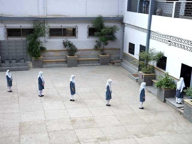 سب سے زیادہ خیبر پختون خوا میں 16 تعلیمی ادارے بند کیے گئے