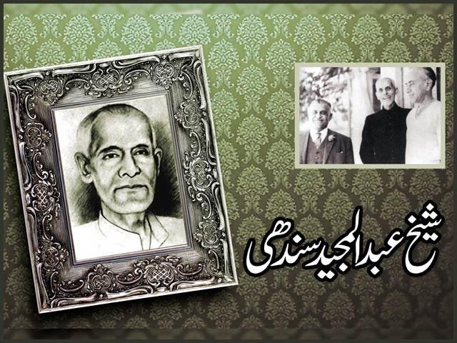 سندھ کے عظیم سیاست داں، صحافی اور مصنف۔ فوٹو : فائل