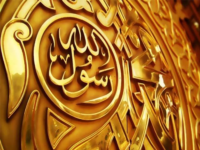 نبی کریم ﷺ نے فرمایا: ''دین میں اخلاص پیدا کرو، تھوڑا عمل بھی کافی ہوجائے گا۔'' فوٹو : فائل