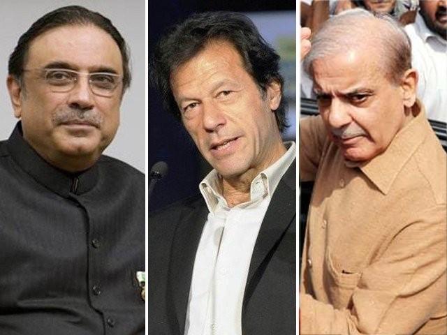 سب سے زیادہ ٹیکس کراچی سے 209 ارب 10 کروڑ 71 لاکھ 38 ہزار روپے جمع ہوا