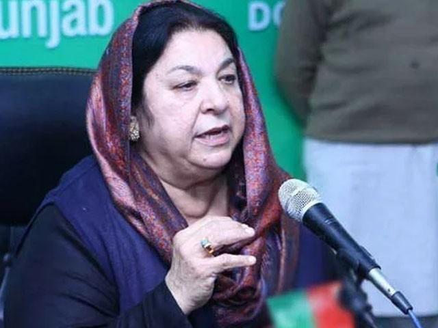 نواز شریف نے اگر سیاست کرنی ہے تو ملک واپس آئیں، وزیر صحت پنجاب۔ فوٹو : فائل