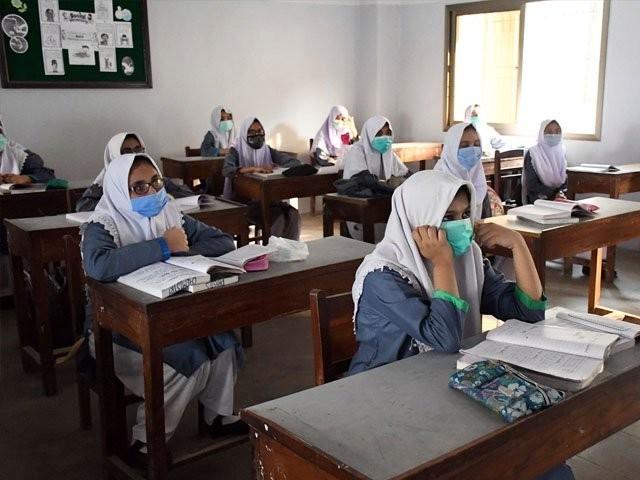 چھٹی سے آٹھویں جماعت تک بچوں کی تعلیمی سرگرمیاں بحال
