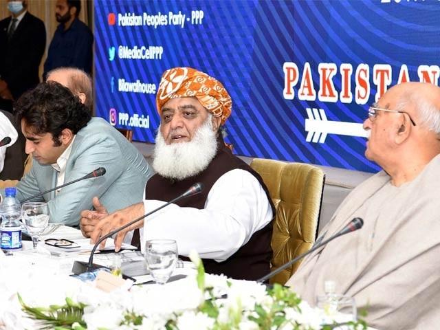 کوئٹہ میں جلسے کی تجویز محمود خان اچکزئی نے پیش کی، تمام جماعتوں کو اعتماد میں لیا جارہا ہے، ذرائع (فوٹو : فائل)