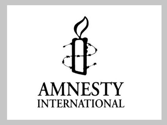 بھارت میں ایمنسٹی انٹرنیشنل کے بینک اکاؤنٹ منجمد کردیے گئے