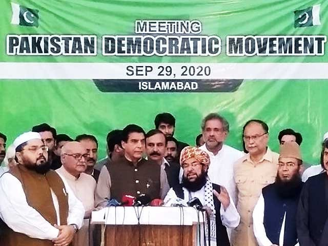 پی ڈی ایم تحریک کا آغاز پورے ملک میں ہوگا، شاہد خاقان عباسی ۔ فوٹو : سوشل میڈیا