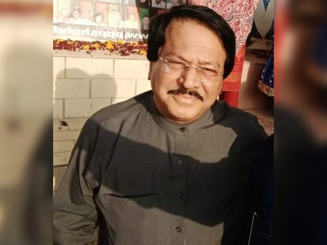 مرحوم راشد حسین ربانی کی موت سے پر ہونے والا خلاء شاید ہی کبھی پر ہوسکے،پارٹی رہنما۔ فوٹو: فائل