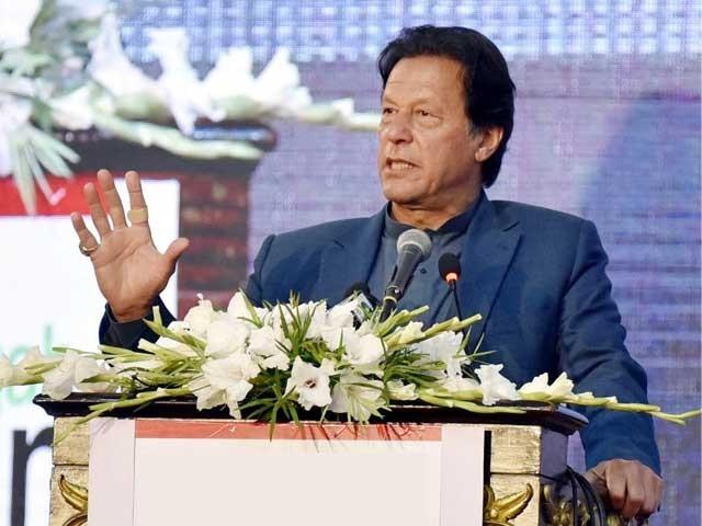 وزیراعظم عمران خان کا اسلام آباد میں ٹائیگر فورس کنونشن سے خطاب
