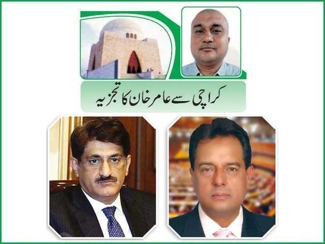 اپوزیشن کے اہم رہنما کی گرفتاری نے سندھ حکومت کو وضاحتیں دینے پر مجبور کردیا ہے فوٹو : فائل