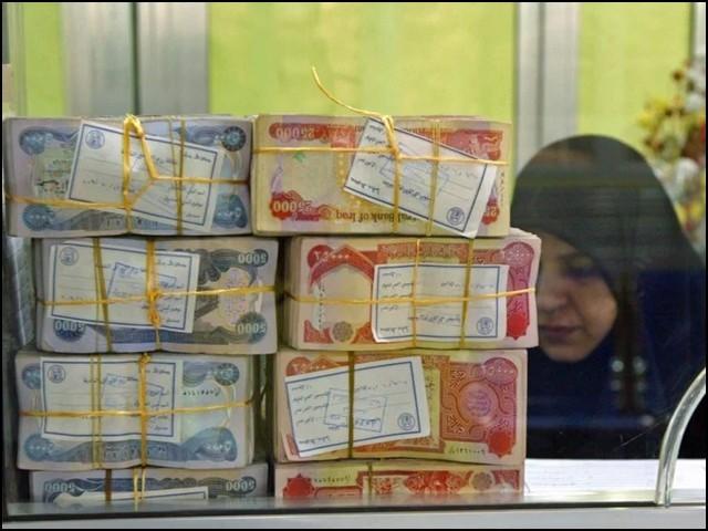 دوسری شادی پر ایک کروڑ روپے قرض کی سہولت عراقی بینک 'الرشید' نے اپنے ملازمین کیلئے متعارف کروائی ہے۔ (فوٹو: سبق)