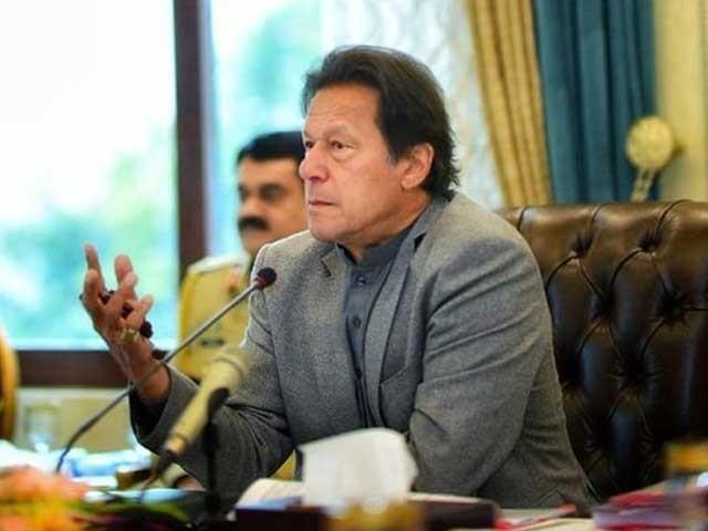 فوج اور سول ادارے ملک کی سلامتی کے لیے ایک پیج پر ہیں، عمران خان (فوٹو : فائل)