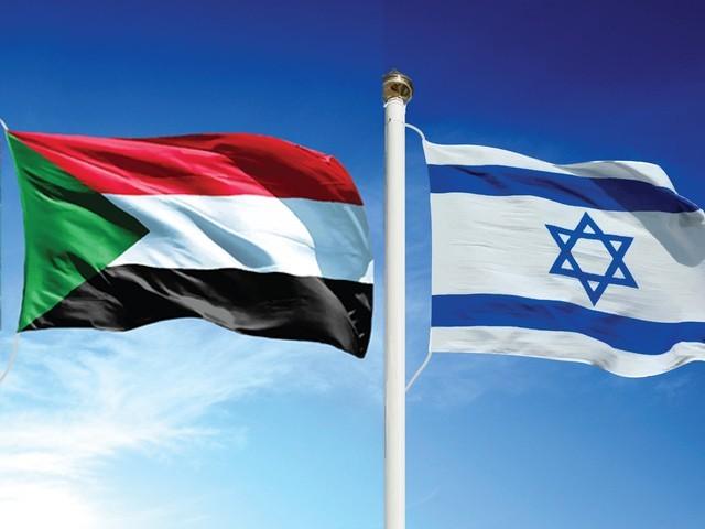 امریکا نے سوڈان کا نام دہشتگردی کی سرپرستی کرنے والے ممالک کی فہرست سے نکال دیا