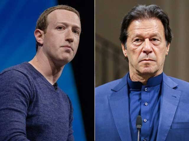 فیس بک ہولوکاسٹ کی طرح اسلام مخالف مواد پر بھی پابندی عائد کرے (فوٹو، فائل)