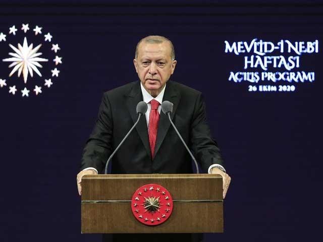 میلاد النبی ﷺ کی تقریب میں ترک صدر نے عوام سے فرانسیسی مصنوعات کے بائیکاٹ کی اپیل کی(فوٹو،فائل)
