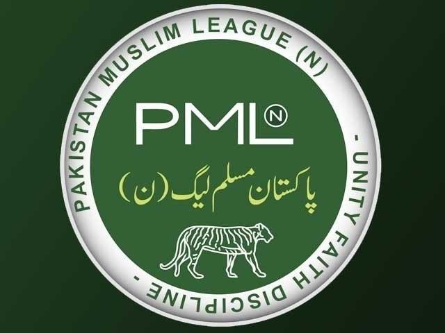 (ن) لیگ اپنے دورے میں سندھ کی سرکردہ سیاسی شخصیات سے رابطے اور ملاقاتیں بھی کرے گی . فوٹو : فائل