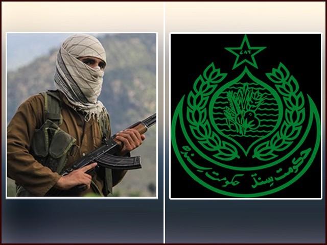 سی ٹی ڈی نے فہرست تیار کرکے محکمہ داخلہ سندھ کو ارسال کردی، ملازمین کے نام فورتھ شیڈول میں شامل کرنے کی سفارش