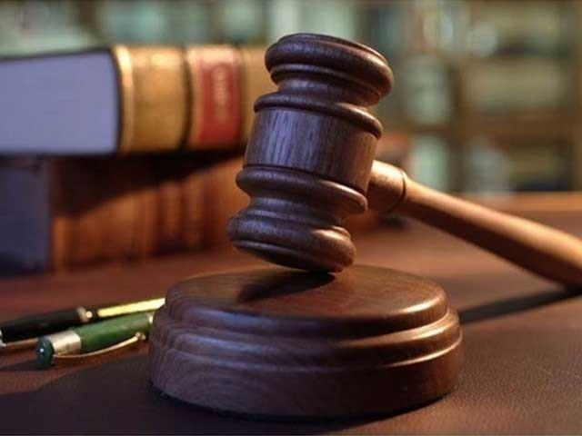 سپریم کورٹ نے 120 نئی احتساب عدالتیں قائم کرنے کا حکم دیا تھا(فوٹو، فائل)