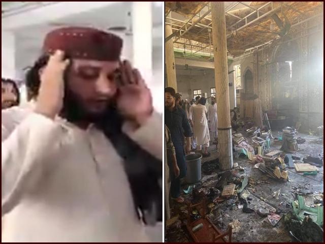 نماز میں لوگوں کی بڑی تعداد کی شرکت، لوگوں کا خوف زدہ نہ ہونے اور دہشت گردی کو شکست دینے کا عزم (فوٹو : اسکرین گریب