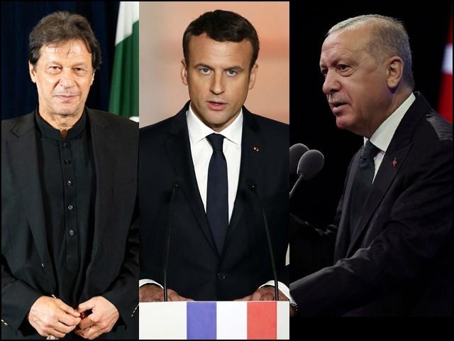 فرانس نے پاکستان اور ترکی کے ردِعمل پر ڈھٹائی کا مظاہرہ کیا ہے۔ (فوٹو: فائل)