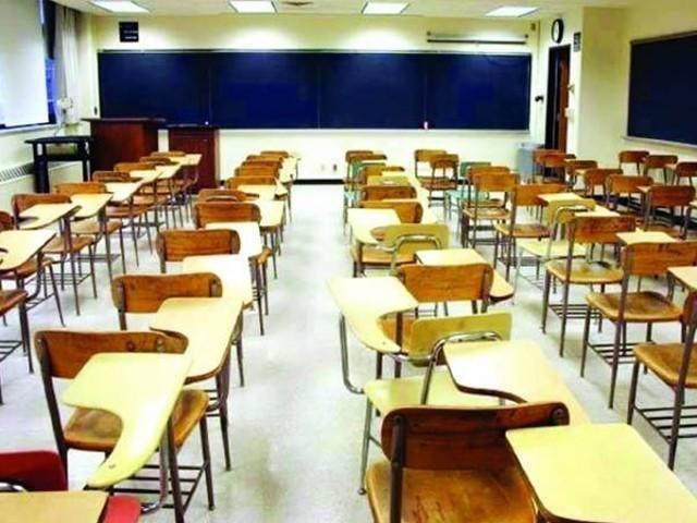 اسکول یکم نومبر سے دوبارہ کھولیں گے ، نوٹیفکیشن۔  فوٹو: فائل