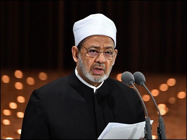 شیخ احمد الطیب، مفتی اعظم جامعہ الازہر، مصر۔ (فوٹو: انٹرنیٹ)