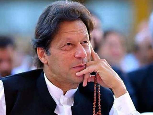 وزیراعظم عمران خان نے سماجی رابطے کی ویب سائٹ ٹوئٹرپرحضرت محمد ﷺ سے متعلق اپنا پسندیدہ قول شیئرکیا۔  فوٹو: فائل