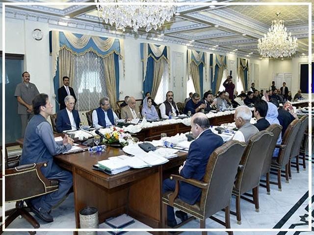 ڈیولپمنٹ کمیٹی کا بھی اجلاس، بلوچستان میں 1067 کمرشل و 2033 رہائشی منصوبوں کی درخواستیں، سندھ میں 363 منصوبوں کی اجازت (فوٹو : فائل)
