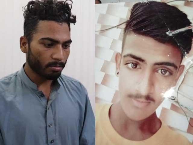 ملزم نے ذاتی رنجش پر دوست کو قتل کرکے جھاڑیوں میں پھینک دیا(فوٹو، اسٹاف)