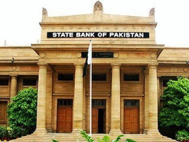 گذشتہ مالی سال میں مرکزی بینک کی خالص سودی آمدن 1208 ارب روپے رہی، رپورٹ۔ فوٹو : فائل