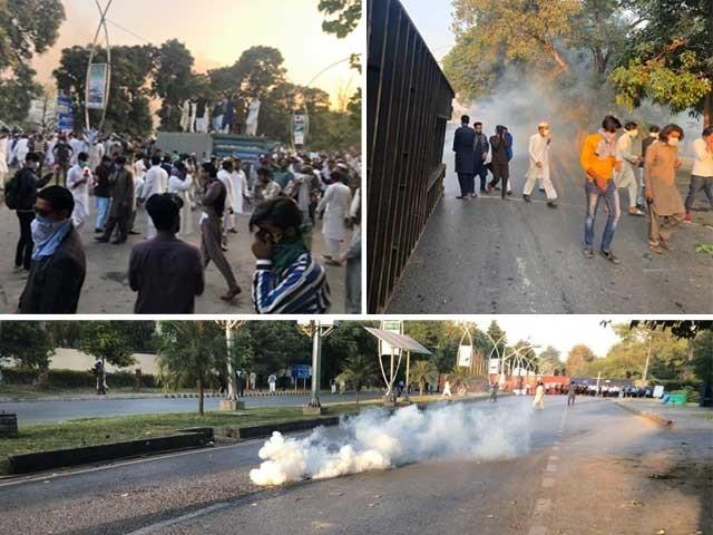 مشتعل مظاہرین کا پولیس پر پتھراؤ، چوکی کے شیشے توڑ دیے اور ریڈ زون کے باہر گھاس کو آگ لگا دی ۔ فوٹو : سوشل میڈیا