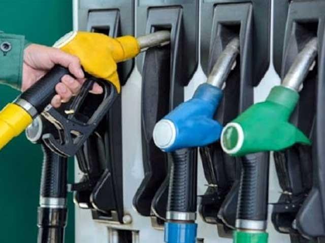 مٹی کے تیل اور لائٹ ڈیزل کی قیمتوں میں تبدیلی نہیں کی گئی، نئی قیمتوں کا اطلاق رات بارہ بجے سے ہوگا، وزارت خزانہ (فوٹو: فائل)