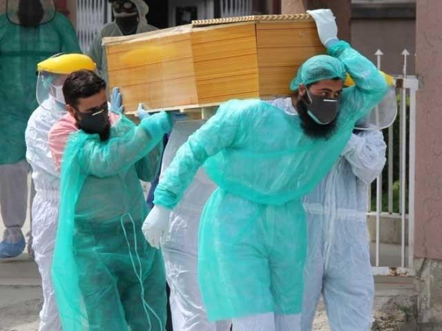 ملک بھر میں کورونا وائرس کے فعال کیسز کی تعداد بڑھتی ہوئی 16 ہزار 242 صورتحال فوٹو فوٹوائل