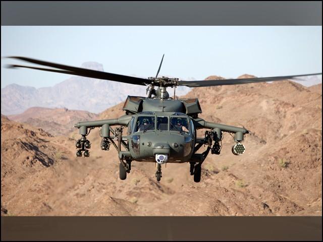 بلیک ہاک ہیلی کاپٹر میں 8 فوجی سوار جنوری میں 6 امریکی فوجی بھی شامل تھے۔  (فوٹو: لاک ہیڈ مارٹن)