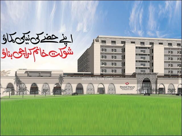شوکت خانم کینسر اسپتال 20 ایکڑ پر محیط ہوگا جو ہمارے لاہور کے اسپتال سے دگنا ہوگا، ڈاکٹر عاصم یوسف (فوٹو : فائل)
