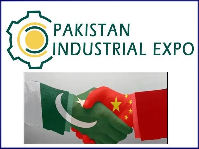 پاکستان انڈسٹریل ایکسپو میں دو ہزار پاکستانی کاروباری شخصیات کی شرکت،چینی نمائش کنندگان سے 448 کاروباری میٹنگز ہوئیں (فوٹو : فائل)