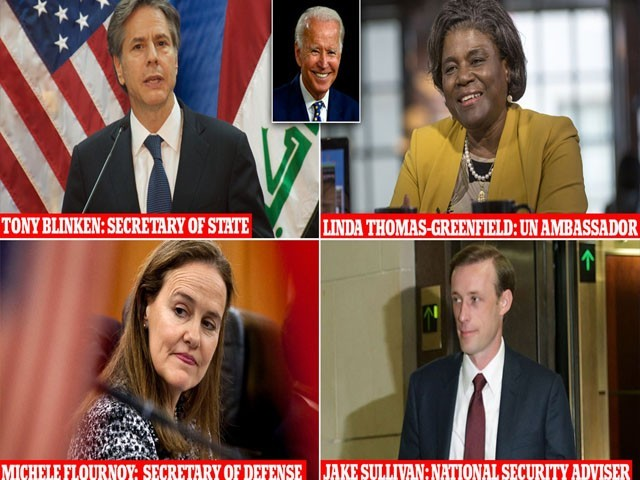 جارجہ ، دفاع ، مشیر سلامتی اور اقوام متحدہ میں سفیر کا اعلان کل متوقع ہے ، فوٹو: فائل