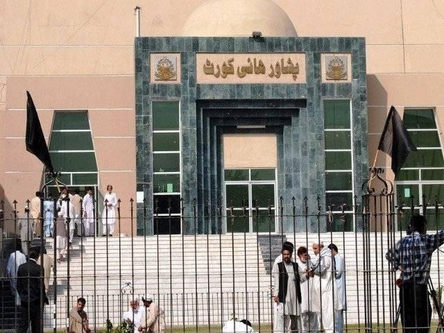 وفاقی وزرا نے پشاور ہائی کورٹ کے چیف جسٹس وقار احمد سیٹھ کے خلاف توہین آمیز پریس کانفرنس کی تھی