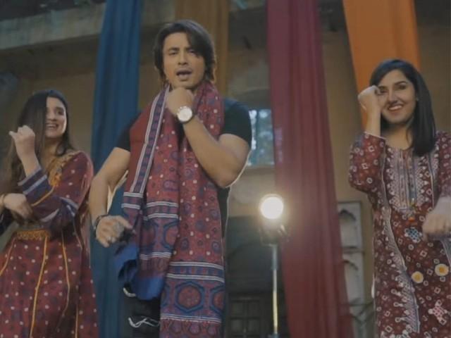 یہ گیت سندھی بھائیوں اور بہنوں کے نام نہیں ہوں ، علی ظفر