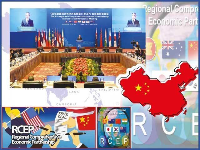 آر سی ای پی معاہدے میں چین، جاپان، نیوزی لینڈ جنوبی کوریا، آسٹریلیا کے علاوہ 10 جنوبی ایشیائی ممالک شامل ہیں۔ فوٹو: فائل