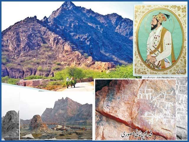 قبل از تاریخ کے انسانی آثار رکھنے والی پہاڑیوں کو کر شر مشینوں سے ریزہ ریزہ کیا جا رہا ہے