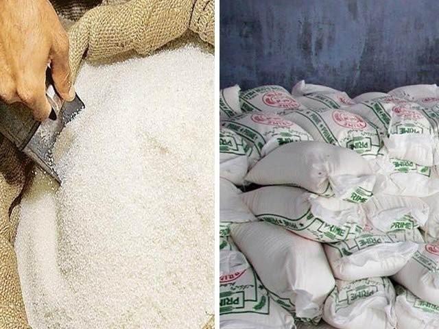 گزشتہ ایک ہفتے میں فی 100 کلو چینی کی بوری کی قیمت میں 1500 روپے کمی ہوئی۔  فوٹو : فائل
