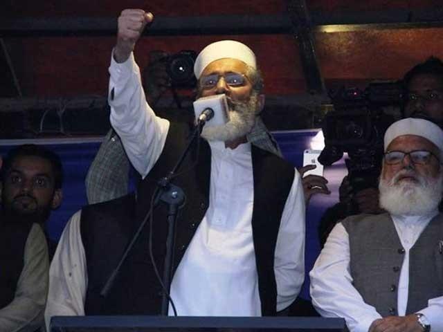 اپوزیشن جماعتوں پر مشتمل پی ڈی ایم چوروں کا ٹولہ ہے، امیرجماعت اسلامی : فوٹو:فائل