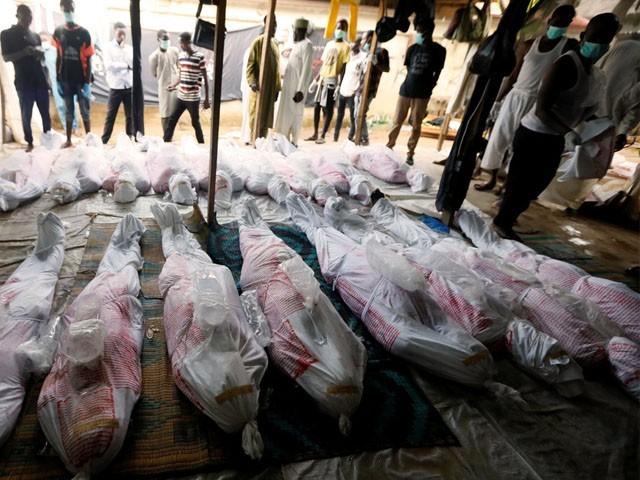 نائیجیریا کی فوج نے حملے کی ذمہ داری بوکوحرام پر عائد کی ہے، فوٹو : فئل