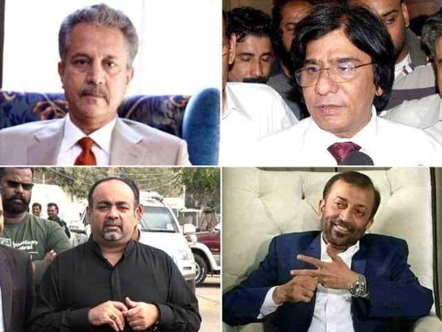 فاروق ستار، وسیم اختر، روف صدیقی، قمر منصور، خواجہ اظہار احسن کے خلاف تھانہ سہراب گوٹھ میں مقدمات درج تھے۔ فوٹو:فائل